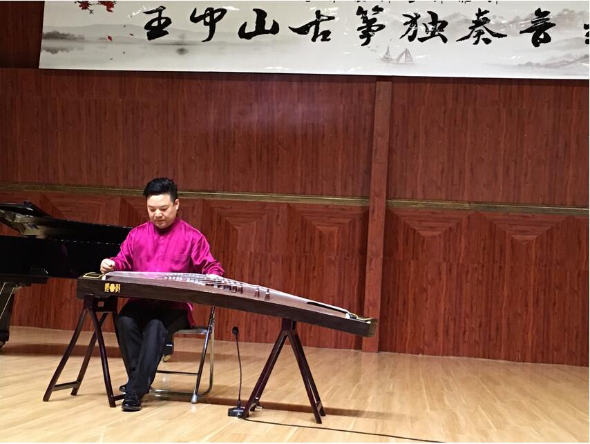 王中山福州音乐会门票
