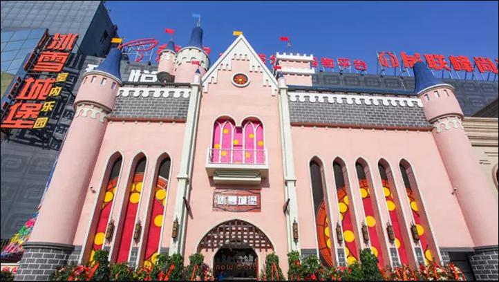 郑州冰雪城堡好玩吗?怎么样?评价?