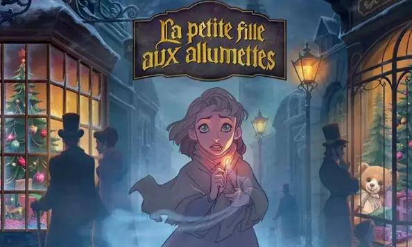 2019法国原版音乐剧《卖火柴的小女孩》重庆站门票详情、演出信息