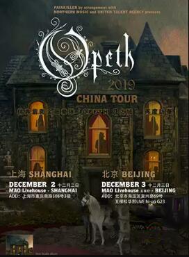 opeth上海演唱会