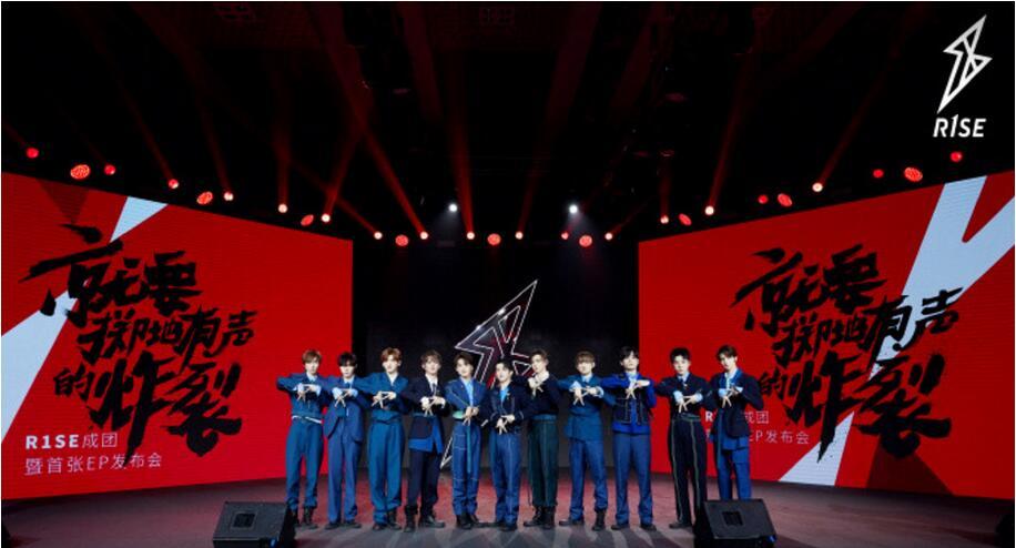 R1SE男团2019重庆演唱会