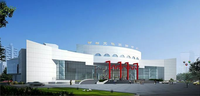 柳州文化艺术中心
