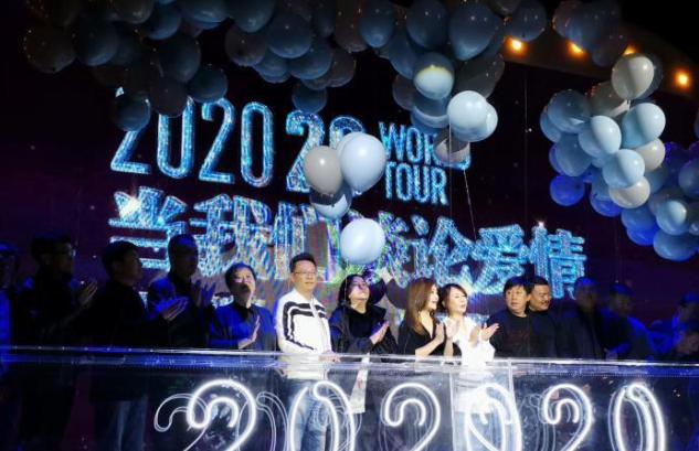 2020梁静茹南昌演唱会门票(时间+地点+订票入口)