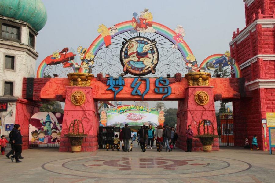 成都南湖梦幻岛时间、项目、门票多少钱