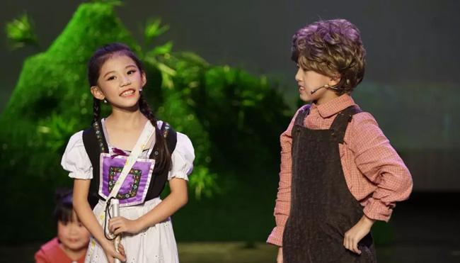 2019成都儿童剧《小丑爱美丽》
