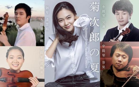 2019久石让钢琴曲梦幻之旅演奏会西安站