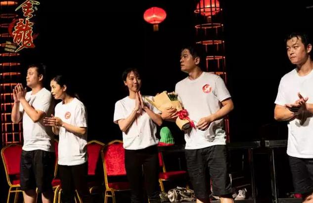 2019德国话剧《金龙》北京站