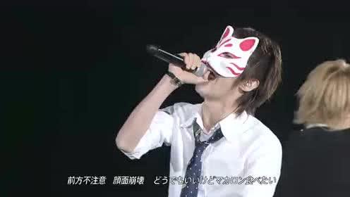 伊东歌词太郎成都演唱会