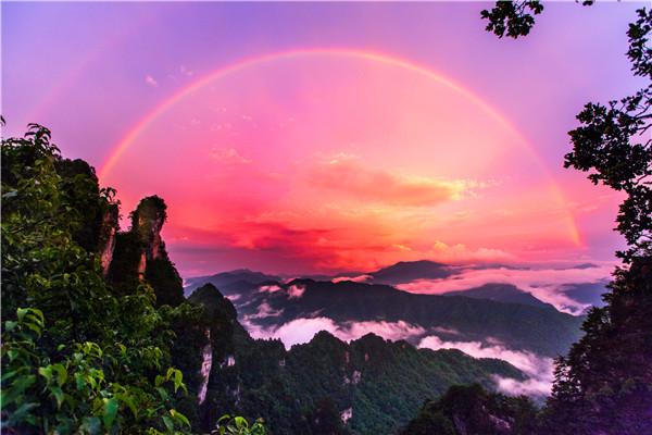 光雾山旅游景区