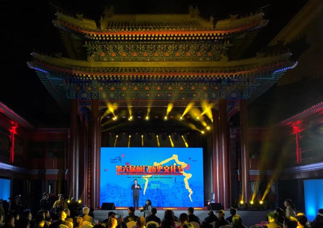 古都风韵、魅力前门,第六届前门历史文化节开幕