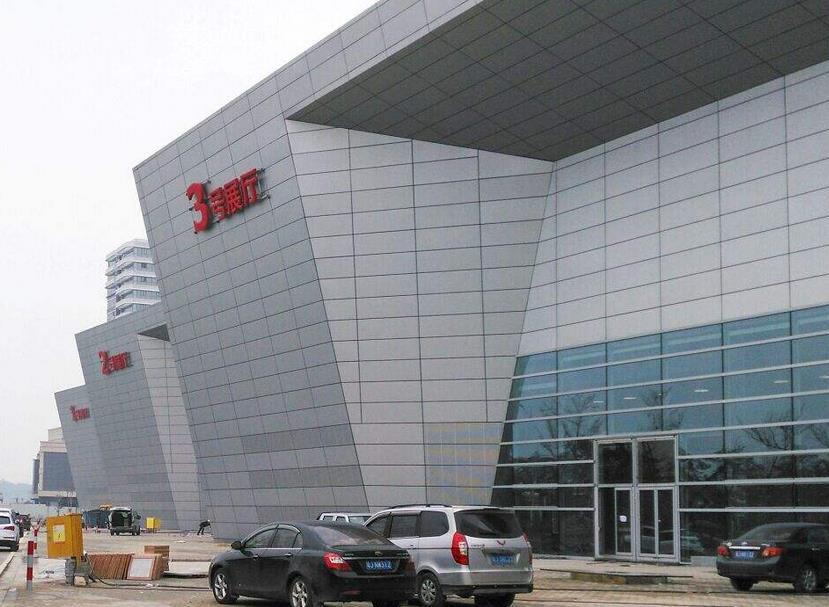 广东珠西国际会展中心