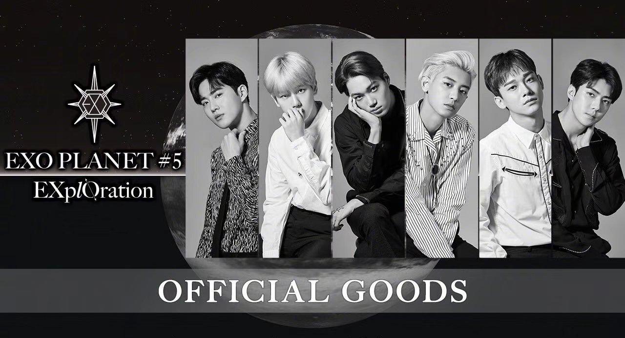 EXO澳门演唱会2019什么时候?门票在哪买?