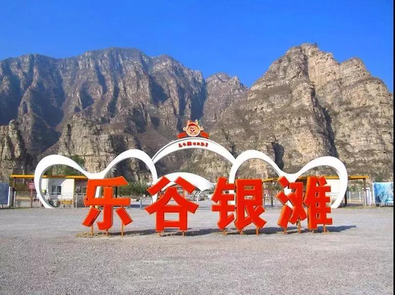 乐谷银滩景区门票多少钱,北京乐谷银滩景区门票预订