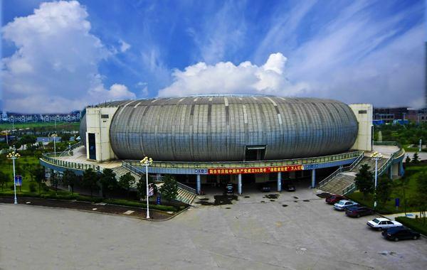 新余市体育中心体育馆