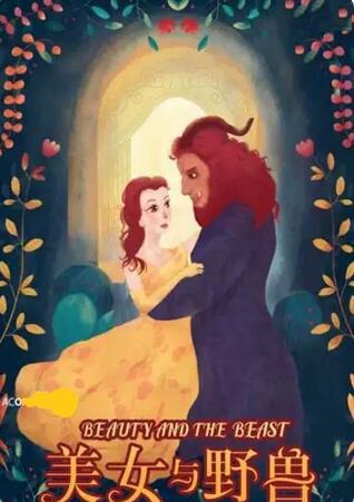 浪漫经典童话剧《美女与野兽》-石家庄站
