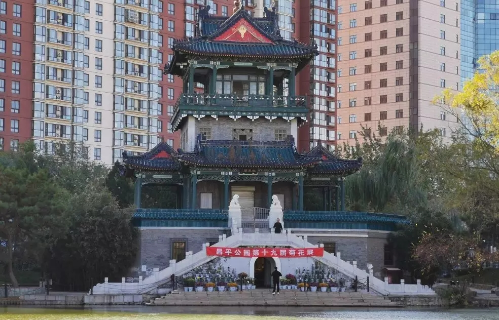 2019北京昌平公园第十九届菊花展活动攻略、时间地点、交通指南