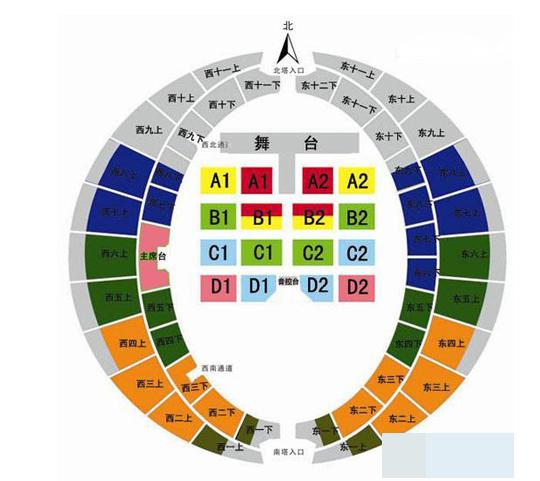2019周杰伦杭州演唱会座位图+歌单大全一览表
