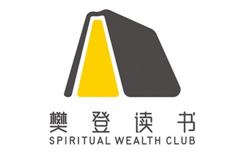 樊登读书会会员多少钱、樊登读书会一年会员多少钱?