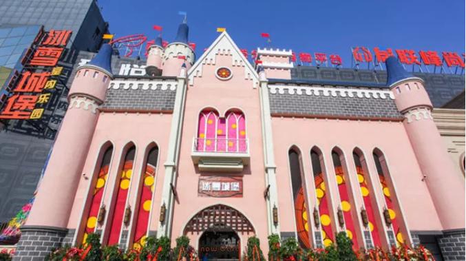 郑州市冰雪城堡好玩么,怎么样,评价,游玩推荐