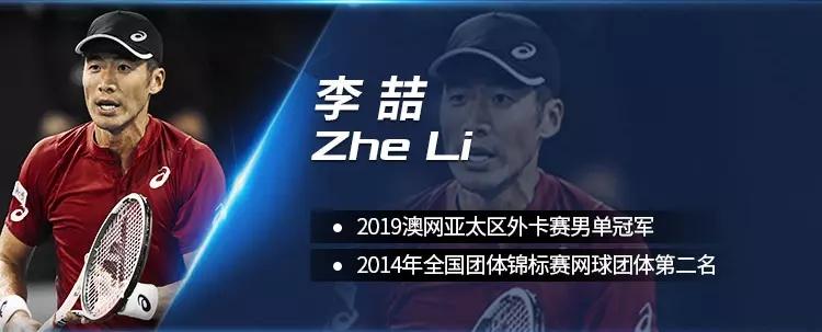 杭州天猫杯国际网球邀请赛