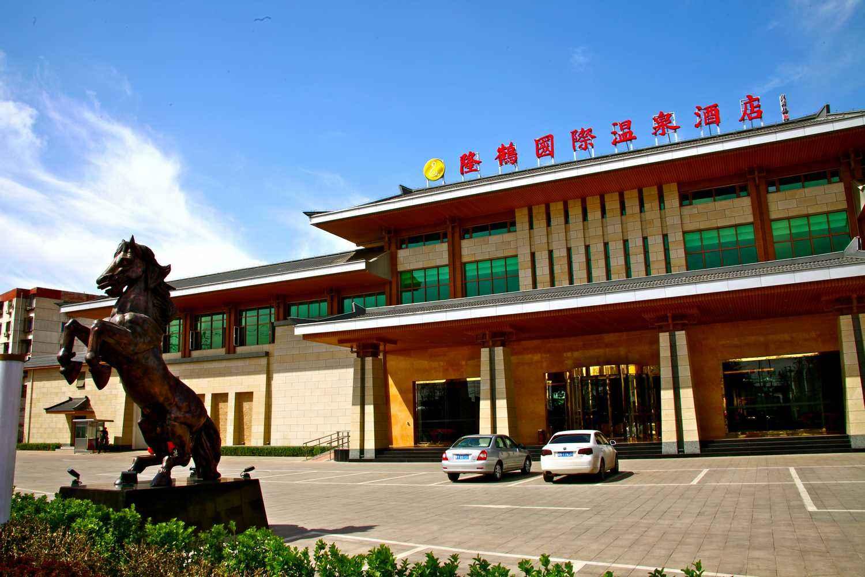 隆鹤温泉酒店门票价格,北京隆鹤温泉门票多少钱
