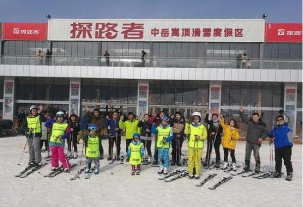 探路者滑雪场最新消息,嵩顶探路者滑雪场开业时间,探路者滑雪场