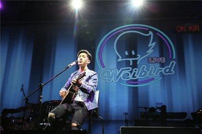 2019韦礼安重庆演唱会