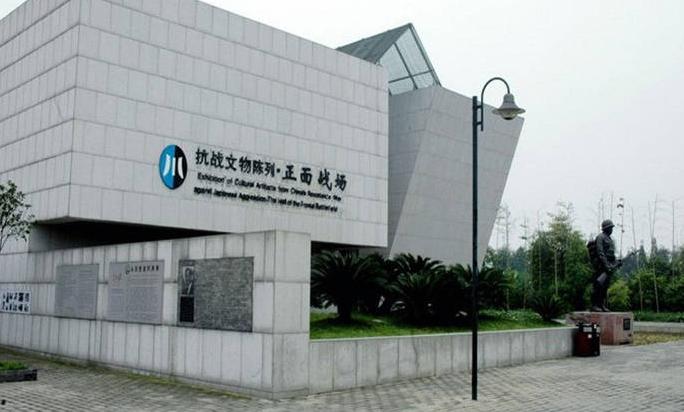 2019成都建川博物馆门票价格、游玩攻略