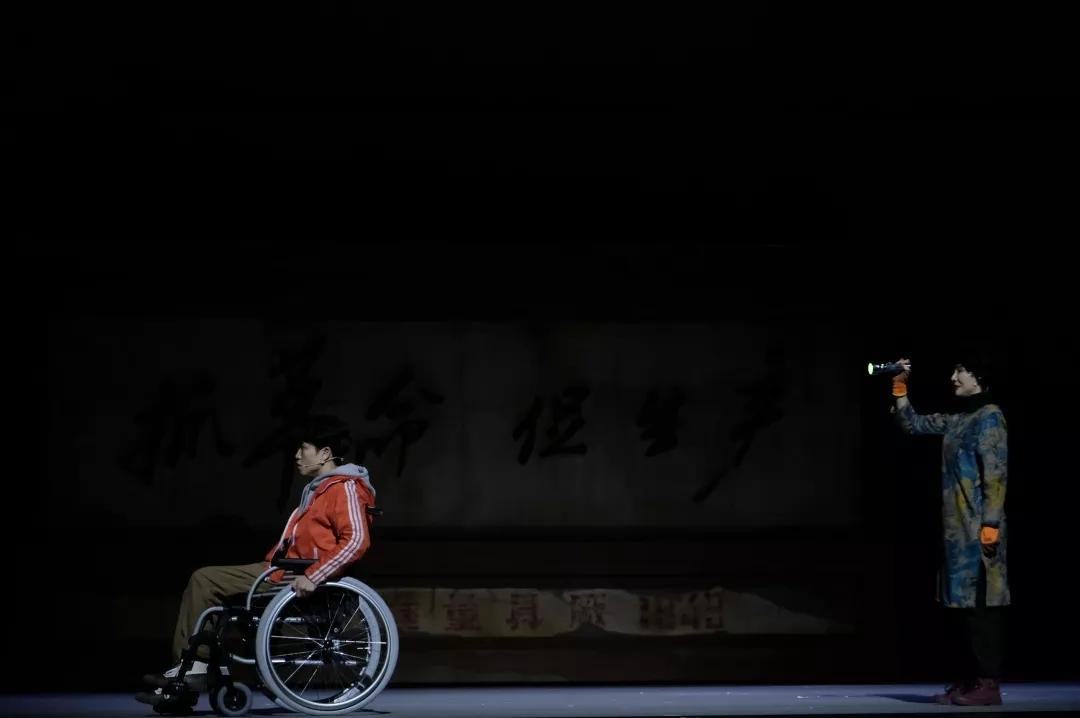 沈阳话剧《爸爸的马拉松》