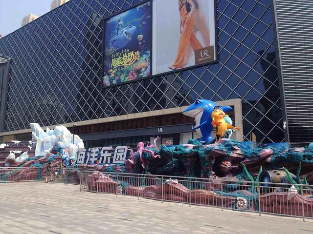 锦艺城海洋馆门票多少钱,锦艺城海洋馆购票链接,锦艺城海洋馆价格表