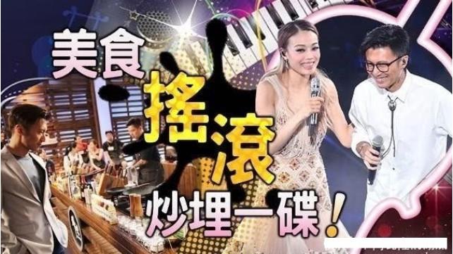 2019谢霆锋澳门锋味摇滚美食节嘉宾、歌单、详情介绍