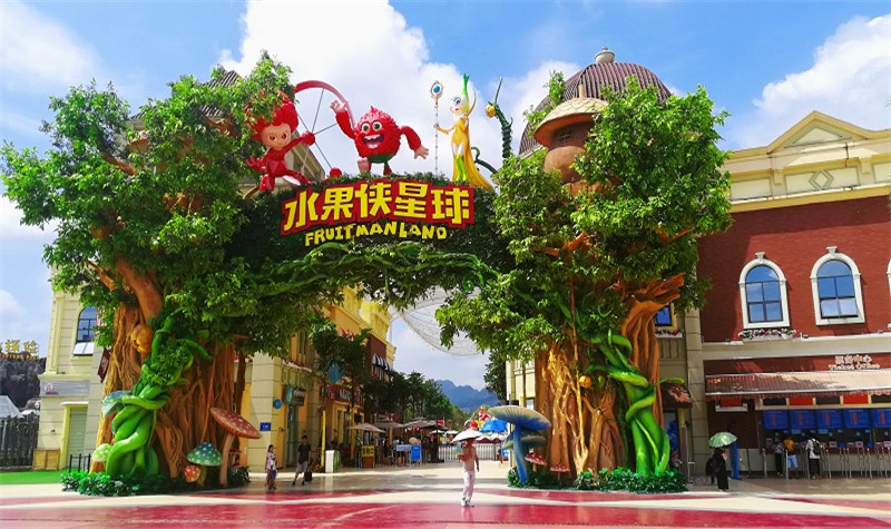 都江堰水果侠星球游园地图、门票价格、项目?