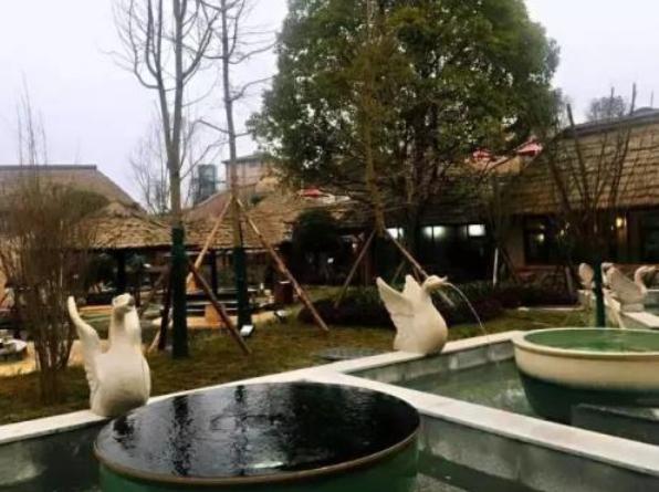 四季贵州山地温泉水世界门票多少钱?在哪里?