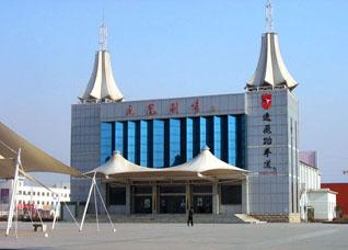 福州凤凰剧院