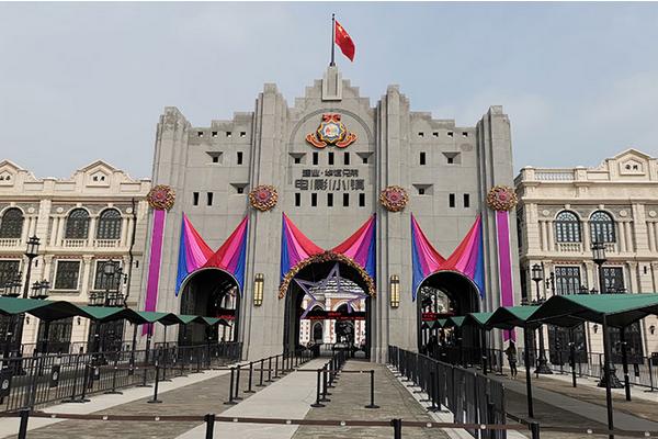 2020建业华谊兄弟电影小镇最新活动、游玩亮点及精彩推荐