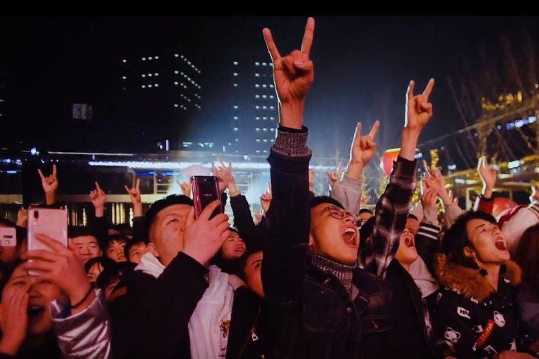 曲江创意谷2020跨年狂欢夜