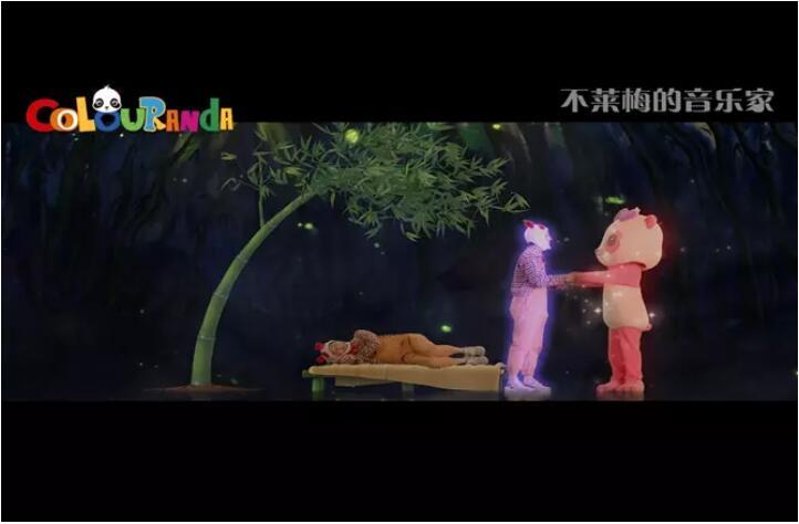 2019全息儿童剧《不莱梅的音乐家》成都站