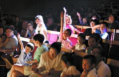 亲子音乐会《圣诞八音盒》北京站