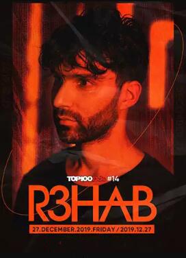 【常州】DJ R3HAB