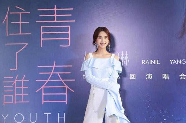 2019杨丞琳演唱会绍兴站门票价格是多少?在哪购票?