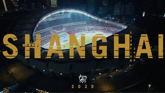 场馆:上海体育场