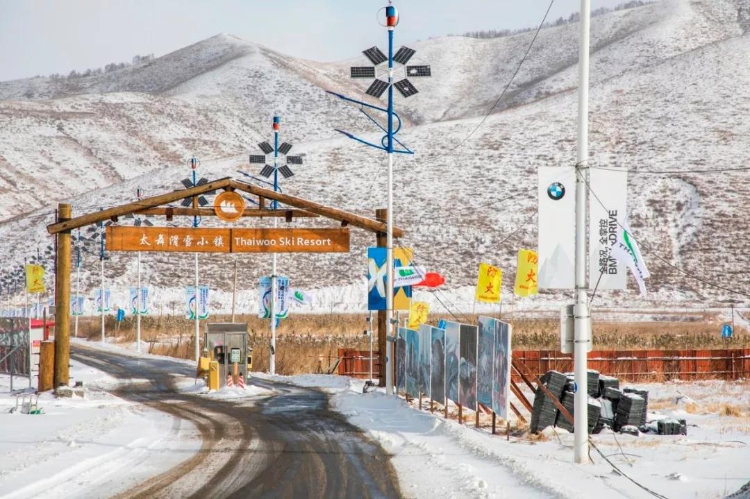 崇礼太舞滑雪场攻略、怎么样?北京到崇礼滑雪攻略