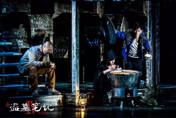 南京《盗墓笔记》4蛇沼鬼城