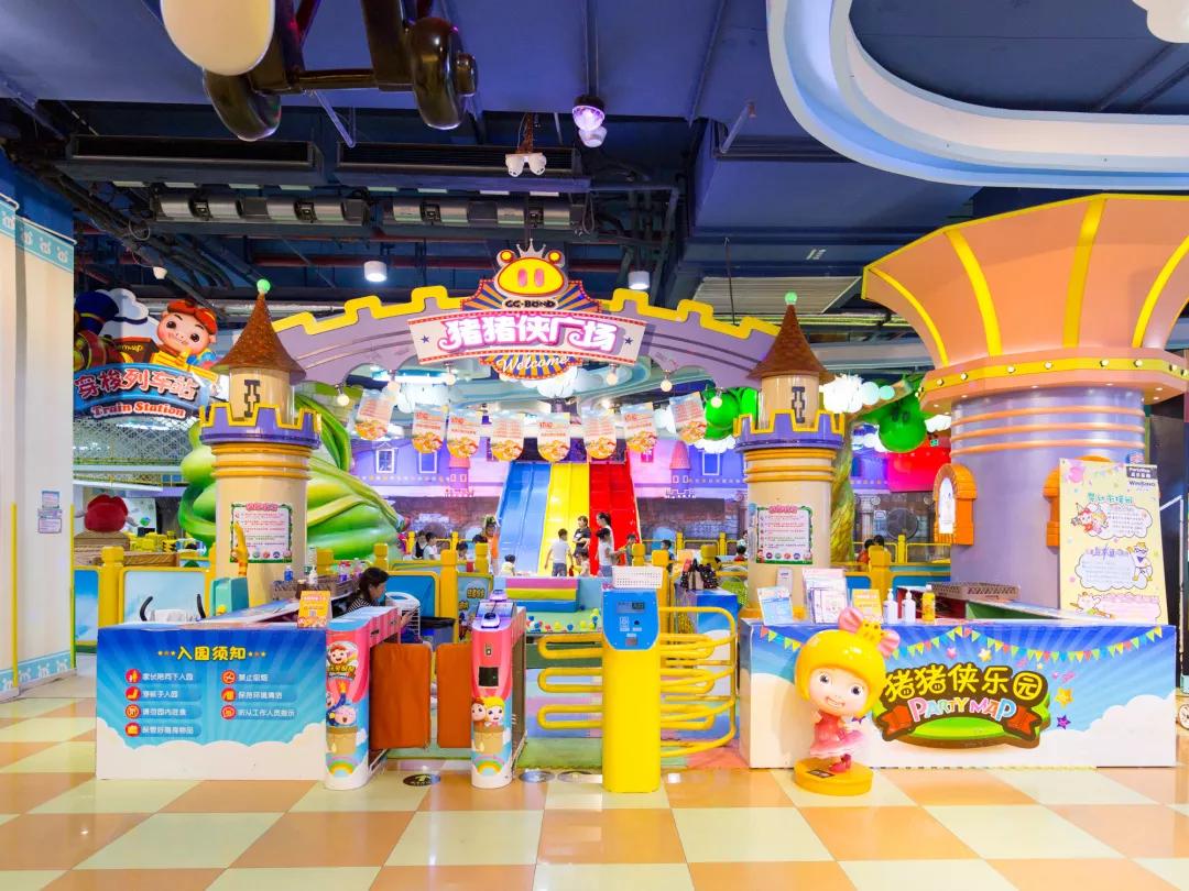 广州猪猪侠主题乐园有什么好玩的?多少钱?在哪里买票?