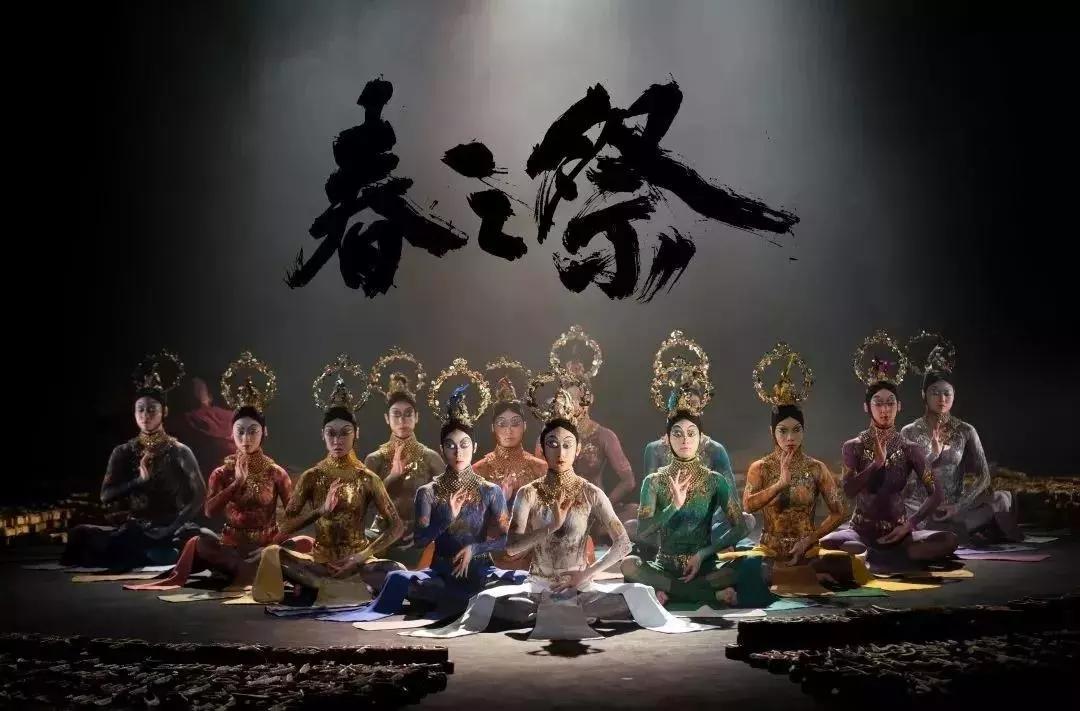 2019杨丽萍《春之祭》舞蹈剧淄博站时间地点、门票价格、购票方式