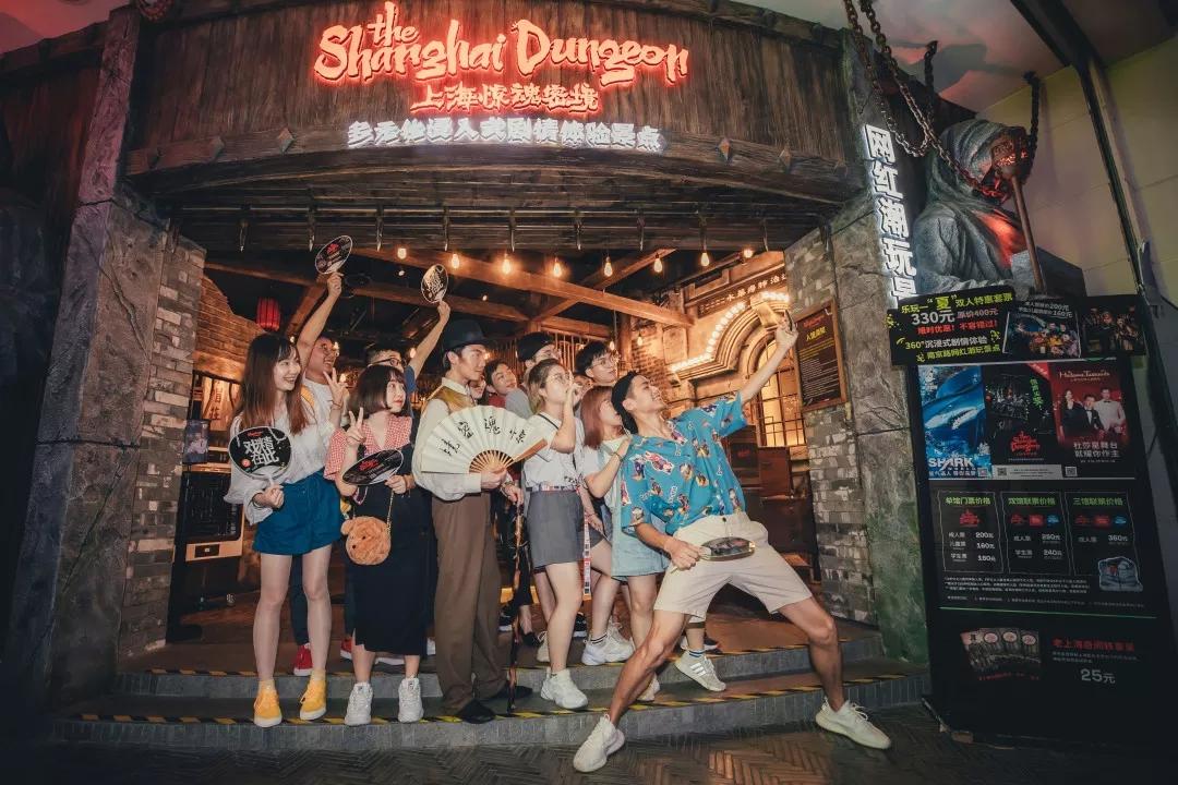 2020上海惊魂密境沉浸式演出时间、上海惊魂密室好玩吗、害怕吗