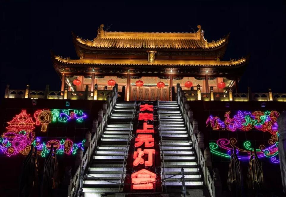 2020开封大宋上元灯会什么时候举办?在哪举办?