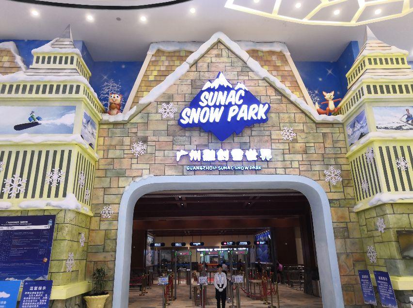 广州融创雪世界游玩攻略(门票+开放时间+游玩项目)一览