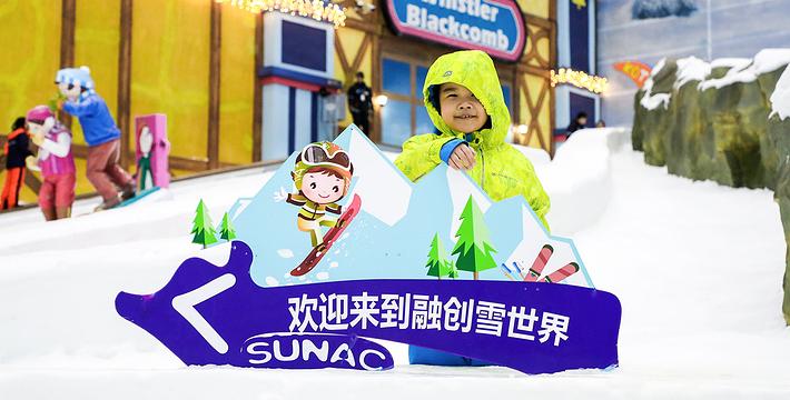 广州融创雪世界攻略(营业时间+团购+好玩吗)一览