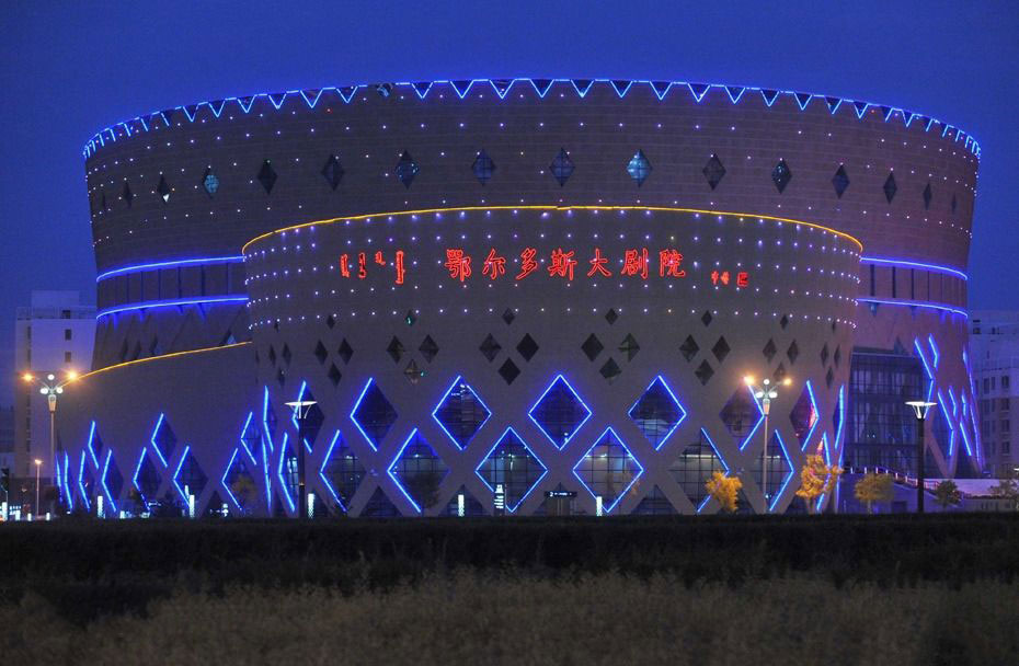 鄂尔多斯大剧院歌剧厅